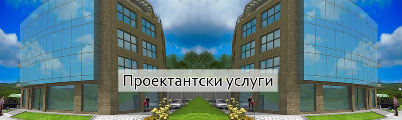 proektantski-uslugi-kurdzhali-keral-l-2