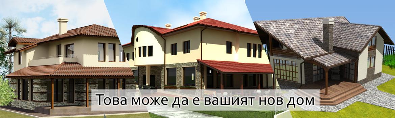 proektantski-uslugi-kurdzhali-keral-l-3