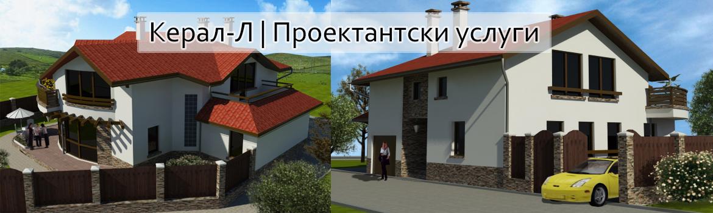 proektantski-uslugi-kurdzhali-keral-l